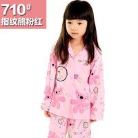儿童睡衣长袖棉女童春夏小女孩公主中大童棉套装夏天空调服