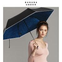 【17款新品】BANANA UNDER蕉下AIR系列超轻随身伞黑胶防晒太阳伞晴雨伞折叠 超轻防晒伞 轻便随行