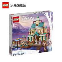 【当当自营】LEGO乐高积木迪士尼公主系列系列41167 阿伦戴尔城堡村庄