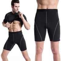运动紧身裤男弹力训练高弹短裤篮球田径健身跑步铲球裤