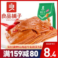 满减【良品铺子-薄豆干(甜辣味)160g】豆腐干零食特产休闲甜辣小吃