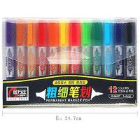 金万年G-0966 大双头记号笔 12 色 套装 1片装