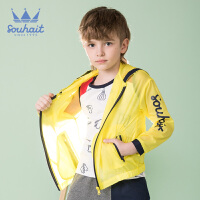 souhait水孩儿童装儿童夏季防晒服男女同款空调服薄外套SHNXND09CC517