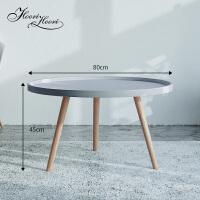 北欧茶几创意家具小户型客厅实木沙发边几 简约ins现代组合茶几桌 组装
