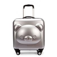 儿童行李箱男拉杆箱20寸小孩宝宝子母箱可爱卡通万向轮18旅行箱女 银色 小熊