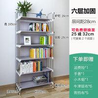 20190713003454353简易不锈钢置物架书架家用客厅组合书架经济型简易落地式书柜