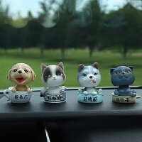 汽车饰品摆件车内创意摇头公仔可爱猫狗车载装饰品车饰用品大全女