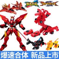 正版猎车兽魂爆速合体套装爆裂男孩变形机器人儿童金刚飞车3玩具