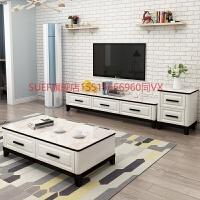 简约欧式电视柜茶几组合客厅家具储物柜时尚大小户型白色地柜矮柜 +2个二斗柜 组装