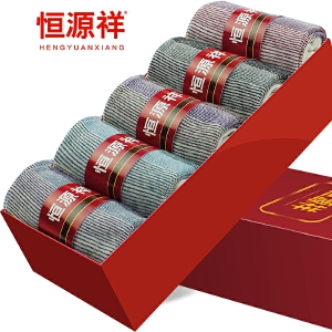 恒源祥袜子男秋冬款亚麻商务休闲男袜中筒中厚5双礼盒装4827