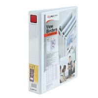 齐心A216 易展示美式三面插袋文件夹 A4文件夹 1.5英寸3孔D型夹