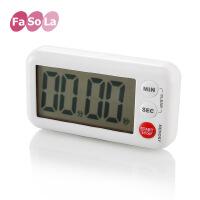 FaSoLa 便携厨房定时器提醒器 电子倒计时器 定时器 耐用计时器