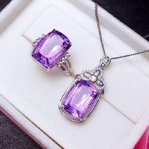 紫水晶套装深邃紫
