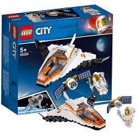 【当当自营】LEGO乐高 城市组系列 60224 太空卫星任务
