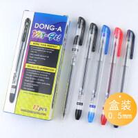 韩国DONG-A东亚0.5mm全针管中性笔 东亚水笔 南韩签字笔 学生黑色0.5考试笔
