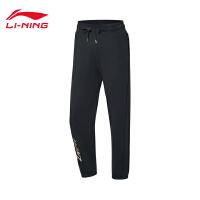 李宁卫裤女士2020新款训练系列裤子宽松女装夏季收口运动长裤