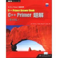 C Primer题解(影印本)Bruce P.Le中国电力出版社