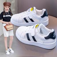 儿童小白鞋夏季板鞋女童镂空童鞋透气薄款儿童运动网鞋子