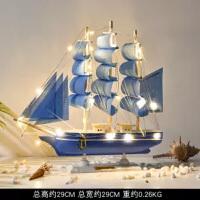创意帆船工艺品摆件家居客厅酒柜电视柜书桌办公桌装饰品摆设礼品