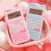 彩色学生科学函数多功能计算器分数计算机会计审计财务计数器