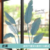 创意个性窗花贴玻璃贴纸自粘卧室装饰卫生间阳台防水防晒贴画窗户 大