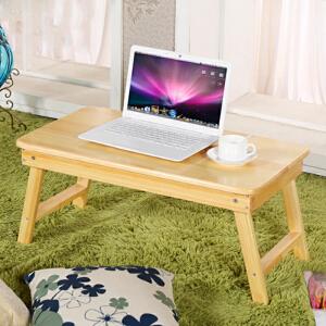 床上电脑桌 简约时尚木质可折叠懒人书桌学生宿舍学习桌笔记本小桌子家居日用书房家具