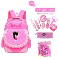 儿童书包小学生女孩6-周岁可爱1-3-4-5年级韩版护脊公主双肩包 小号粉色双肩包