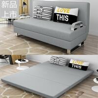 简易布艺沙发床客厅小户型可折叠多功能1.5米两用1.8双人简约整装定制 1.5米-1.8米