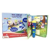 宝宝点读认知发声书儿童早教宝宝玩具书籍美国迪士尼书和我一起唱儿童绘本4-6岁故事书硬皮精装撕不烂幼儿书籍畅销童书