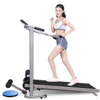 家用跑步机 男女走步机  迷你加长折叠多功能静音减肥智能健身器材简易小型免安装机械跑步机