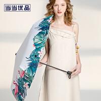 当当优品 迷你五折口袋黑胶晴雨伞 折叠太阳伞 丛林火烈鸟