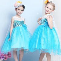 冰雪奇缘艾莎elsa公主裙女童表演服儿童礼服裙演出服六一连衣裙