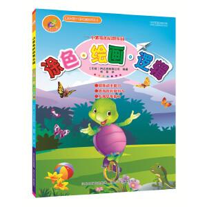 小紫龟益智游戏 涂鸦 涂色 绘画 逻辑