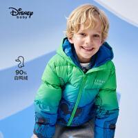 【2件4折券后价:183.3元】迪士尼童装男童卡通短款轻薄连帽羽绒服2021秋冬新款儿童洋气保暖