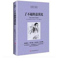 了不起的盖茨比 英汉互译双语读物 中英文对照 世界经典文学名著 小说 语法巩固