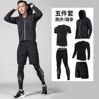运动套装男士运动衣 休闲装跑步服宽松速干衣训练服