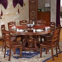 实木餐桌椅组合带电磁炉餐桌酒店火锅店饭店圆形桌2米家用大圆桌