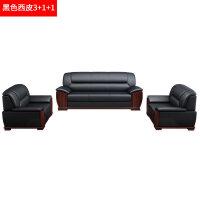 上海办公沙发商务简约现代接待会客洽谈区真皮老板经理室茶几组合 +1