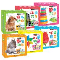 爱德少儿智力儿童拼图玩具套装(全6册)