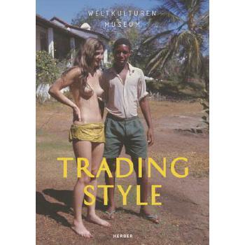 【预订】Trading Style 预订商品,需要1-3个月发货,非质量问题不接受退换货。