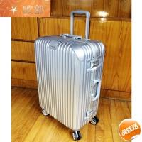 铝框拉杆箱24/26/29寸万向轮硬行李箱女 出国大容量旅行箱男超轻