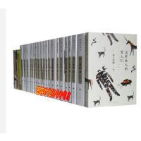 村上春树 全集25册 挪威的森林 且听风吟 诺贝尔文学奖提名 村上春树经典小说集