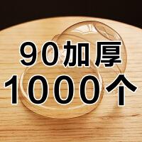 90口径球盖 加厚一次性塑料奶茶杯 纸杯透明拱盖防漏杯盖