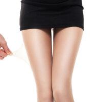 薄款春夏防脱隐形长筒性感打底袜女袜丝袜女连裤袜肤色防勾丝
