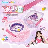 复仇者联盟7寸经典版钢铁侠2爱国版美国队长可动钢铁侠3人偶手办公仔模型