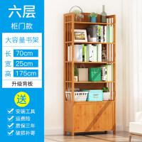 带门书柜书架竹组合转角创意简易简约现代实木落地置物架