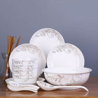 18头6碗4盘2面碗6筷景德镇瓷碗筷陶瓷器吃饭碗盘子景德镇餐具套装中式餐具瓷碗盘碟面汤碗盘