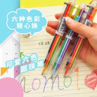 多色圆珠笔多功能按动彩色个性油笔文具6色笔韩国创意可爱卡通