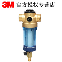 3M净水器前置过滤器反冲洗3CP-F020-5家用非直饮净水机自来水过滤