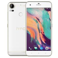 【当当自营】HTC D10w Desire 10 pro 骑士白 全网通4GB+64GB 移动联通电信4G手机 双卡双待